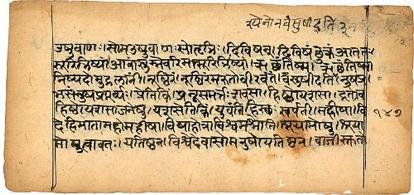 17th-century-manuscript-from-the-upanishads