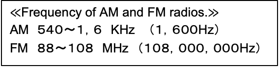Frequency of AM and FM